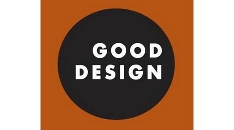 """Türkiye'den 32 Ürün Tasarım Dünyasının En """"İyi""""leri Arasında"""