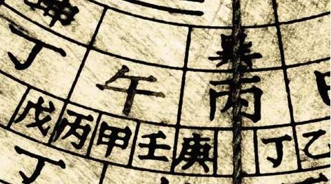 Karakollara Feng Shui Geliyor