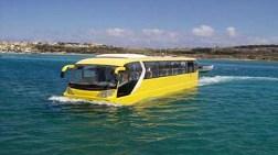 Haliç'in İki Yakası Amfibi Otobüslerle Bağlanıyor