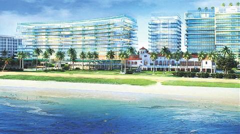 Koç'lardan Miami'ye Büyük Yatırım