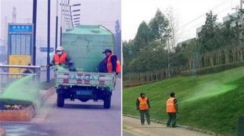 """""""Yeşil Çim"""" Tartışma Yarattı!"""