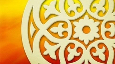 2013 Avrupa Girişimciliği Teşvik Ödülleri için Başvurular Başladı