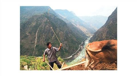 Onbinlerce Kişiyi Yerinden Edecek Baraj!