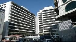 Taksim'deki Habertürk Binası Otel mi Oluyor?