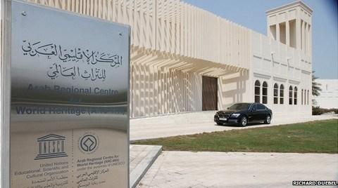 Kültürel ve Doğal Arap Mirası için Yeni Merkez