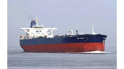 Kuzey Irak Petrolü Okyanusu Dolaşıyor