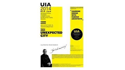 'UIA-HYP Cup 2014' Uluslararası Mimari Tasarım Öğrenci Yarışması