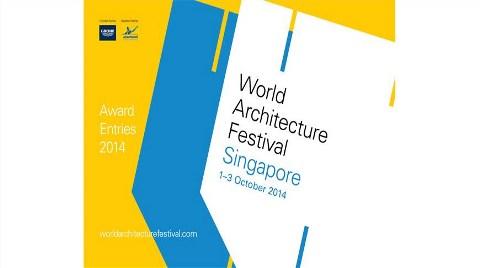 """WAF'ın Yeni Kategorisi; """"Ahşap Mükemmellik Ödülü"""""""