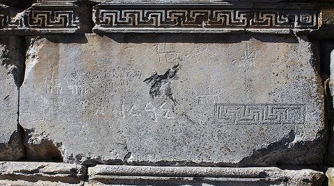 Zeus Tapınağı'nda ''Türk'' İzleri