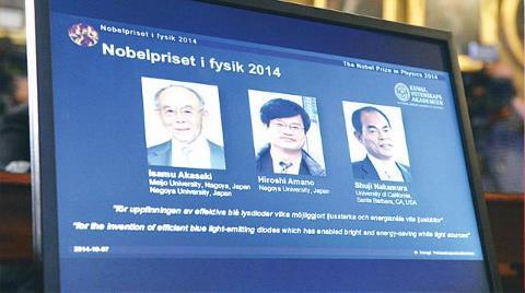 'Mavi Işıklar'a Nobel Ödülü