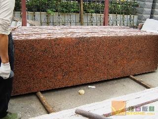 Çin Graniti Evlerde Tehlike Saçıyor!