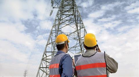 Elektriğe 42 Milyon Metrekare Arazi