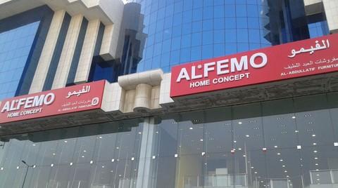 Alfemo'dan Suudi Arabistan'da 3 Mağaza Birden