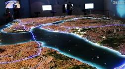 Kanal İstanbul Adım Adım Geliyor!