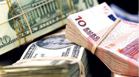 Euro Bölgesi'nde Yıllık Enflasyon Haziran'da Düştü