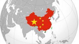 Çin Fed'in Faiz Artırma Kararını Etkiler mi?