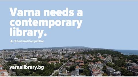 Varna Kütüphanesi Mimari Proje Yarışması
