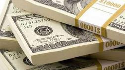 MB Rezervleri 100 Milyar Doların Altına İndi