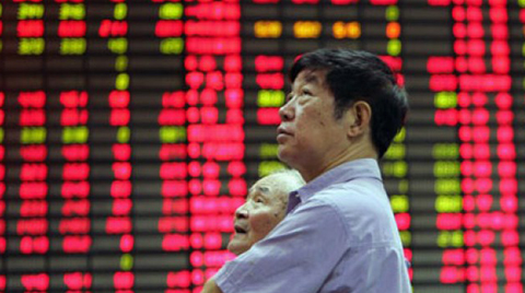 Çin Merkez Bankası Faiz İndirdi