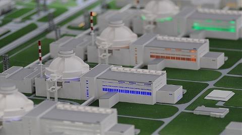 'İlk Elektrik En Geç 2022'de Üretilecek'