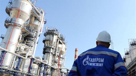 Gazprom, Türk Şirketlerine İndirim Yapabilir
