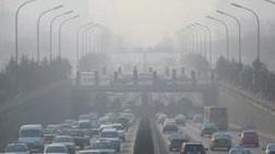 """""""İstanbul'un En Önemli Sorunu Hava Kirliliği"""""""