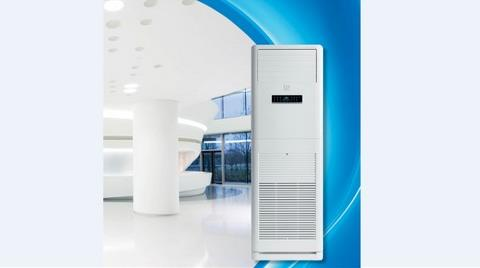 DemirDöküm'ün Yeni Nesil Salon Tipi Kliması A 450 F