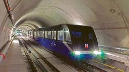 İstanbul'un Yeni Metro Hattında Çalışmalar Başladı