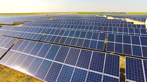 Pakistan'da Güneş Enerji Santrali Yapacak!