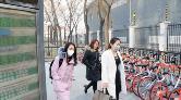Çin'de Sarı Alarm!