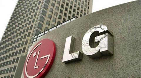 Arçelik ve LG Klima Üretecek