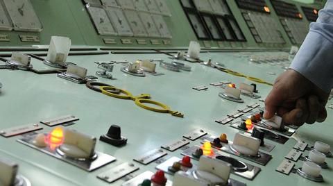 Yenice Hidroelektrik Santrali Özelleştirilecek