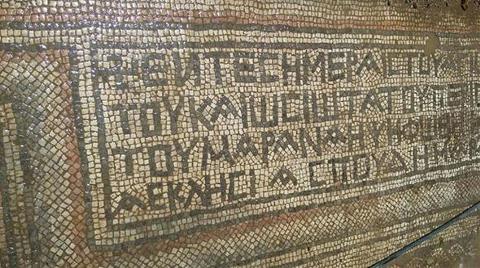 Tarlayı Sürerken 10 Metrelik Mozaik Buldu