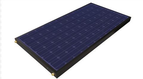 Megaron'dan Hibrit Fotovoltaik Güneş Paneli