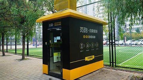 """Pekin Sokaklarında """"Mini"""" Spor Salonları"""