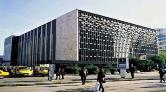 Atatürk Kültür Merkezi 2019'da Bitirilecek