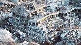 İstanbul Olası Depremden Nasıl Etkilenecek?