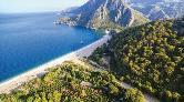 Kamu Arazilerinin Turizm Yatırımlarına Tahsisi İçin Son Gün
