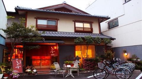 Japonya'da 40 Yaş Altındakilere Ücretsiz Ev Müjdesi