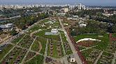 Adana'nın İlk Millet Bahçesi Hizmete Giriyor