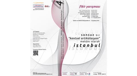 """""""Sonsuz Bir Artikülasyon Mekanı Olarak İstanbul"""" Kültür ve Mekan Buluşmaları 4. Ulusal Öğrenci Fikir Yarışması Sonuçlandı"""