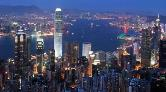 Hong Kong'da 80 Milyar Dolarlık Yapay Ada Projesi