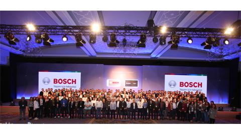 Bosch Termoteknik İş Ortakları Toplantısı Gerçekleşti