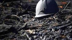 Zonguldak'ta Ruhsatsız Maden Ocağında Göçük