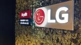LG ve Arçelik'ten Ortak Showroom