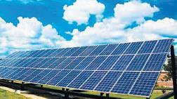 Kentsel Dönüşüm - Güneş Enerjisi İçin EPDK Kurul Kararı