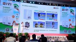 """Alarko, Çin'de """"En İyi Büyüme"""" Ödülüne Layık Görüldü"""