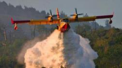 İzmir Büyükşehir Belediyesi, Yangın Söndürme Uçağı Alacak