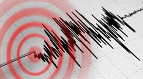 GYODER'den Deprem Açıklaması
