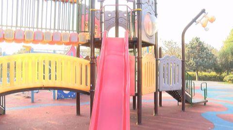 Ekrem İmamoğlu'ndan Çocuk Parkları Açıklaması